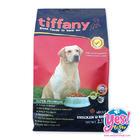 tiffany ทิฟฟานี ซุเปอร์พรีเมี่ยม สำหรับสุนัขโต สูตรเนื้อไก่และข้าว Adult (สูตรสุนัขโต) 2.5 kg