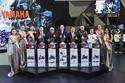 ยามาฮ่าเขย่าวงการรถจักรยานยนต์ไทยครั้งใหม่สุดยิ่งใหญ่!!!   เนรมิต �Yamaha - Beyond The Limits� กลาง Motor Show