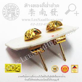 http://v1.igetweb.com/www/leenumhuad/catalog/e_1003965.jpg