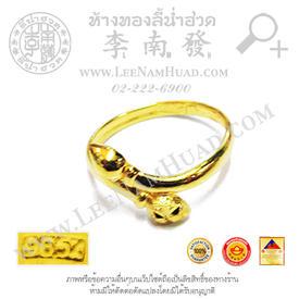 https://v1.igetweb.com/www/leenumhuad/catalog/e_1240055.jpg