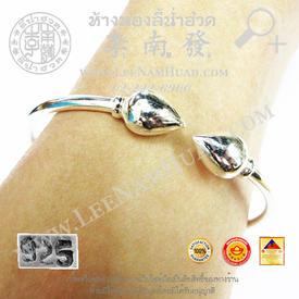 https://v1.igetweb.com/www/leenumhuad/catalog/e_930797.jpg