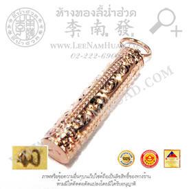 https://v1.igetweb.com/www/leenumhuad/catalog/p_1283513.jpg