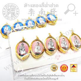 https://v1.igetweb.com/www/leenumhuad/catalog/p_1453454.jpg