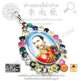 https://v1.igetweb.com/www/leenumhuad/catalog/p_1267176.jpg