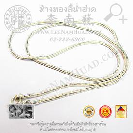 https://v1.igetweb.com/www/leenumhuad/catalog/p_1470327.jpg