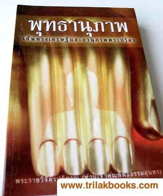 https://v1.igetweb.com/www/triluk/catalog/p_289028.jpg