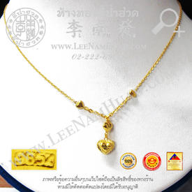 https://v1.igetweb.com/www/leenumhuad/catalog/e_1524815.jpg