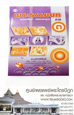 http://www.igetweb.com/www/triluk/catalog/p_1630342.jpg