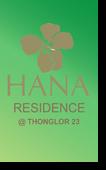 Hotellock L-5212  Access Control LA1128 & Hotel Door Bell HANA RESIDENCE กทม.