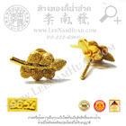 ต่างหูทองรูปใบมะกอกตัดลาย(น้ำหนัก1/2สลึง) ทอง 96.5%