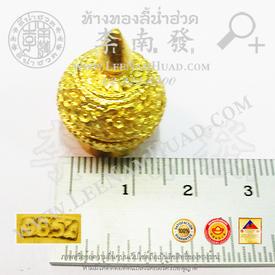 https://v1.igetweb.com/www/leenumhuad/catalog/e_903601.jpg