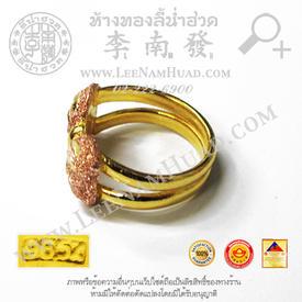 http://www.igetweb.com/www/leenumhuad/catalog/e_1488787.jpg