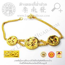http://v1.igetweb.com/www/leenumhuad/catalog/e_1483464.jpg