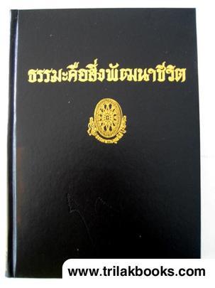 http://www.igetweb.com/www/triluk/catalog/p_306763.jpg