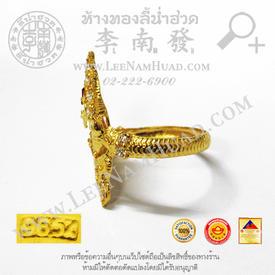 https://v1.igetweb.com/www/leenumhuad/catalog/e_1492297.jpg