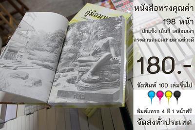 http://www.igetweb.com/www/triluk/catalog/e_1223672.jpg