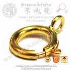 สปริงกลมทอง(ขนาด6มิล) (น้ำหนักโดยประมาณ0.10g) (ทอง 14k)