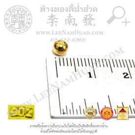 http://v1.igetweb.com/www/leenumhuad/catalog/e_1201284.jpg