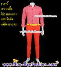 เสื้อผู้ชายสีสด เชิ้ตผู้ชายสีสด ชุดแหยม เสื้อแบบแหยม ชุดพี่คล้าว ชุดย้อนยุคผู้ชาย เสื้อสีสดผู้ชาย (ไซส์ M:รอบอก 37) (RU) (ดูไซส์ส่วนอื่น คลิ๊กค่ะ)