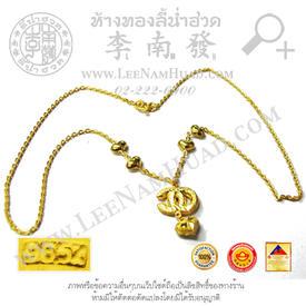 https://v1.igetweb.com/www/leenumhuad/catalog/e_1524043.jpg