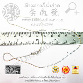 https://v1.igetweb.com/www/leenumhuad/catalog/e_1011080.jpg