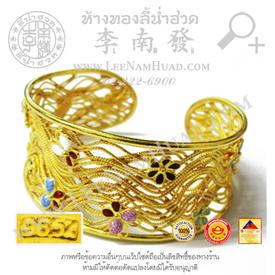 http://v1.igetweb.com/www/leenumhuad/catalog/e_1522807.jpg