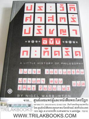 http://www.igetweb.com/www/triluk/catalog/p_1066215.jpg