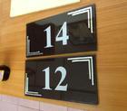 ป้ายเลขที่ห้องวัสดุอะคริลิค