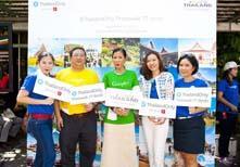 ททท.ร่วมกับ Google ประเทศไทย