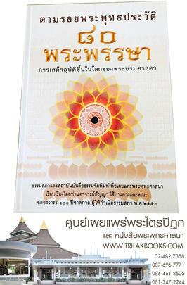 http://v1.igetweb.com/www/triluk/catalog/p_1580172.jpg