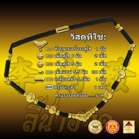 https://v1.igetweb.com/www/leenumhuad/catalog/p_1049020.jpg