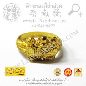 https://v1.igetweb.com/www/leenumhuad/catalog/e_1526498.jpg