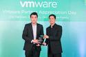 เมโทรซิสเต็มส์ฯ รับมอบ 2 รางวัล �VMware - Strategic Win of the Year 2016�