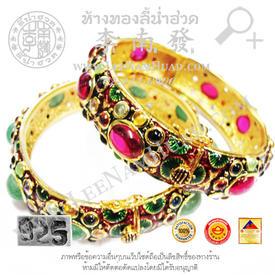https://v1.igetweb.com/www/leenumhuad/catalog/p_1555992.jpg