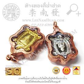 http://v1.igetweb.com/www/leenumhuad/catalog/e_1478001.jpg