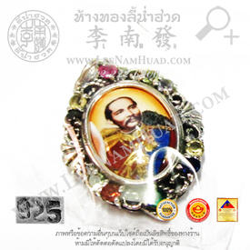 https://v1.igetweb.com/www/leenumhuad/catalog/e_1050287.jpg