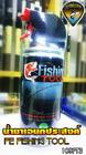 น้ำยาเอนกประสงค์ PE FISHING TOOL