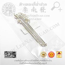 http://v1.igetweb.com/www/leenumhuad/catalog/e_987341.jpg