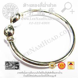 http://v1.igetweb.com/www/leenumhuad/catalog/e_930928.jpg