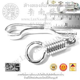 http://v1.igetweb.com/www/leenumhuad/catalog/e_1116707.jpg