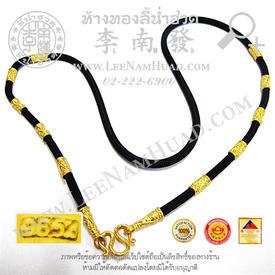 https://v1.igetweb.com/www/leenumhuad/catalog/p_1258848.jpg