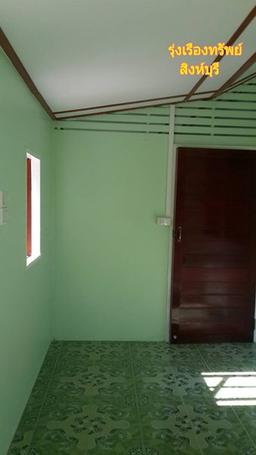 4 บ้านโทนเขียว