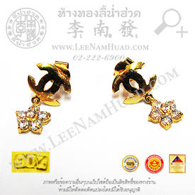 https://v1.igetweb.com/www/leenumhuad/catalog/e_1260396.jpg