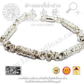 https://v1.igetweb.com/www/leenumhuad/catalog/p_1315452.jpg