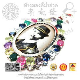 https://v1.igetweb.com/www/leenumhuad/catalog/e_1050717.jpg