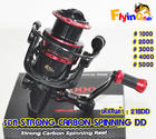 รอก STRONG CARBON SPINNING DD