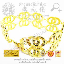 http://v1.igetweb.com/www/leenumhuad/catalog/e_948787.jpg