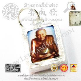 https://v1.igetweb.com/www/leenumhuad/catalog/p_1320226.jpg