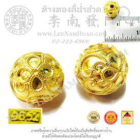 https://v1.igetweb.com/www/leenumhuad/catalog/p_1334998.jpg