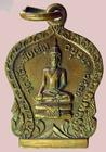 วัดรัตนชัย (จีน) ปี20 จ.อยุธยา พระครูศรีรัตนากร (อยู่)